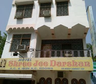 Hotel Shree Jee Darshan, Shreenathji Temple,