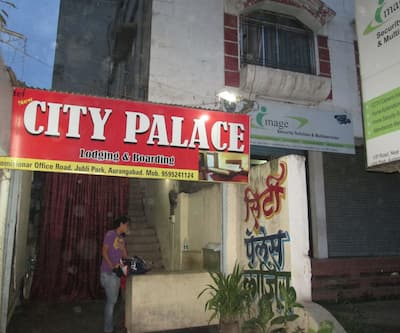 New City Palace,Aurangabad