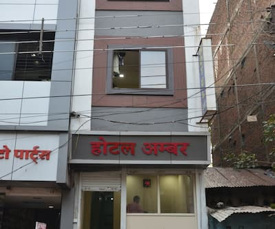 Hotel Amber,Indore