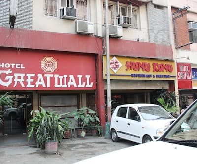 Hotel Greatwall, Clock Tower Road,