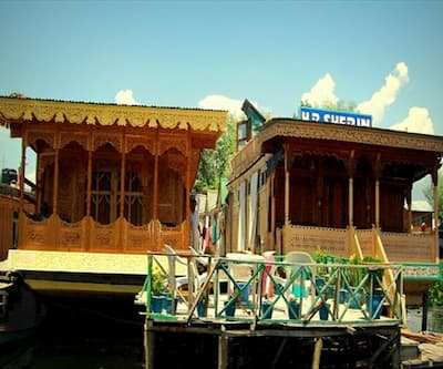 Shreen Group Of Houseboats,Srinagar