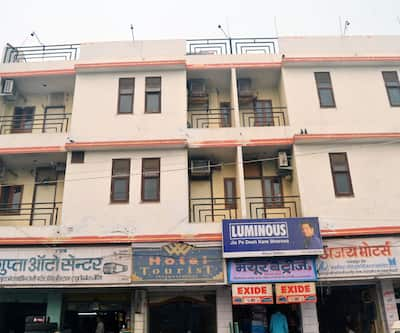 Hotel Tourist International,Bikaner