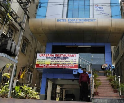 Hotel Rodali International,Guwahati
