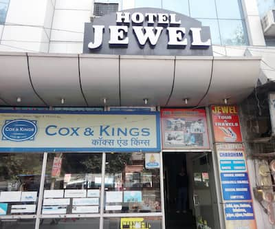 Hotel Jewel, Station Road,