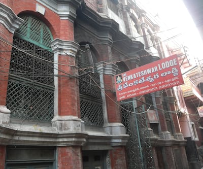 Sri Venkateswar Lodge,Varanasi