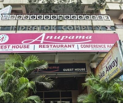 Anupama Guest House,Hyderabad