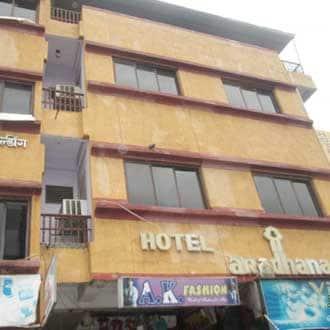 Hotel Aradhana Bharuch Hotel Tariff Photos Reviews
