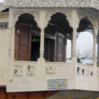 Dream Palace Houseboat,Srinagar