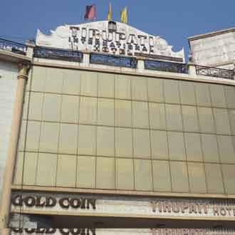 Tirupati International Hotel,Surat