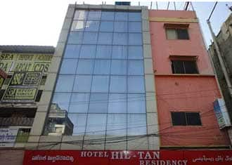 Hotel Hil Tan Residency,Hyderabad