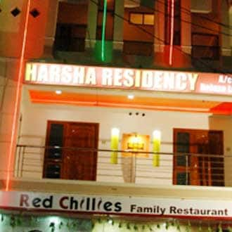 Side Thumb one Photo Gallery of Hotel Harsha Residency Khammam