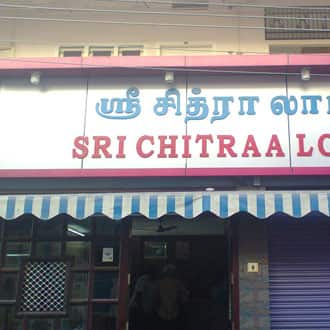 Sri Chitraa Lodge,Coimbatore