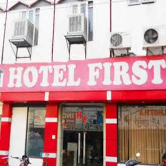 Hotel First, Clock Tower Road,