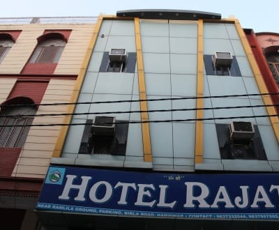 Hotel Rajat Residency, Station Road,