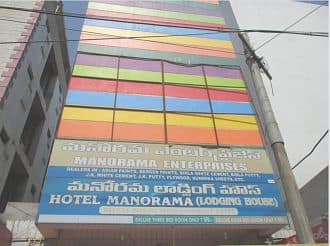 Hotel Manorama Lodging House,Visakhapatnam