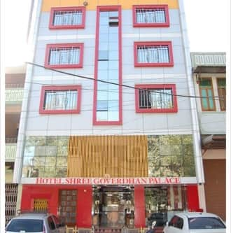 Hotel Shree Goverdhan Palace,Chittorgarh