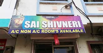 Sai Shivneri Lodge,Shirdi