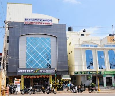 Suvarna Residency,Mysore