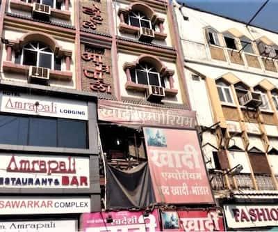 Image 1 Hotel Amrapali Amravati