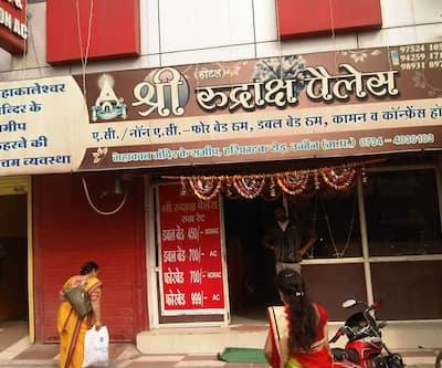 Rudraksha Palace,Ujjain