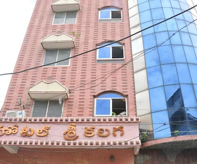 Hotel Sri Kalaga,Vijayawada