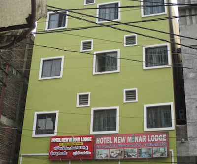 Hotel New Minar Lodge,Hyderabad