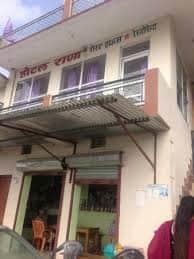 Rana Guest House,Gurgaon