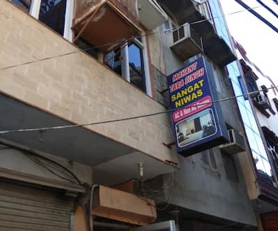 Mahant Tara Singh Sangat Niwas,Amritsar
