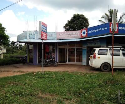 Harikripa Tourist Home,Wayanad