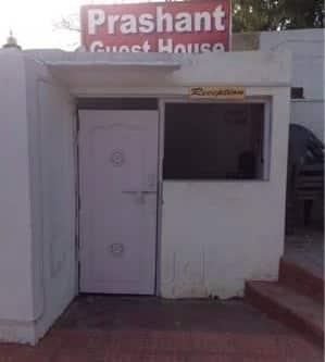Prashant Restaurant & Guest House,Agra