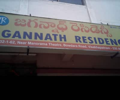 Jagannath Residency Lodge,Visakhapatnam