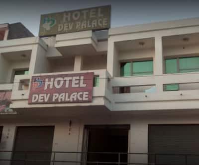 Hotel Dev Palace,Agra