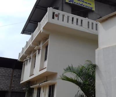 Pratham Residency,Mysore