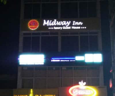 Midway Inn,Bhubaneswar,Bhubaneshwar