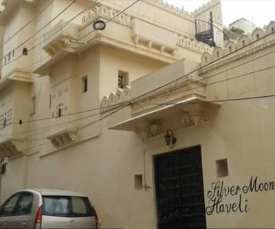 Hotel Silver Moon Haveli,Udaipur