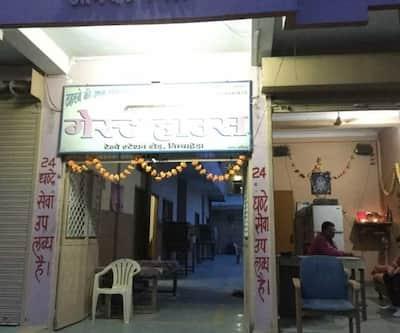 Aandan Mangal Guest House,Chittorgarh