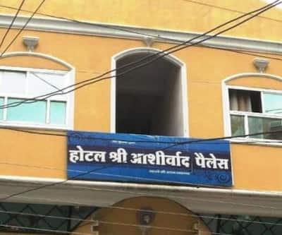 Hotel Shri Aashirwad Palace,Ujjain