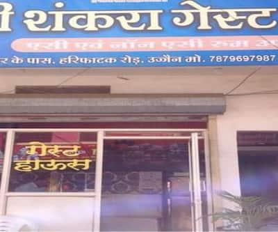 Shri Shankar Guest House,Ujjain