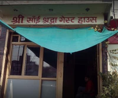 Shri Sai Shraddha Guest House, none,