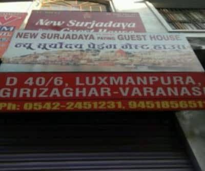 New Suryadaya Paying Guest House,Varanasi