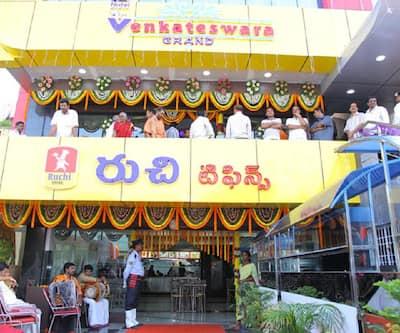 Hotel Venkateshwara Grand,Visakhapatnam