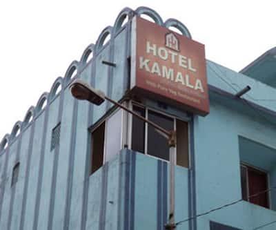 Hotel Kamla,Bhubaneswar,Bhubaneshwar