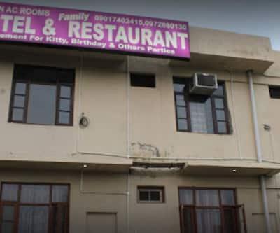 Image 1 AV2 Hotel & Restaurant Pinjore