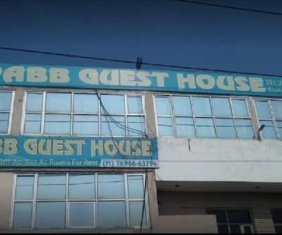 Dabb Guest House,Jalandhar