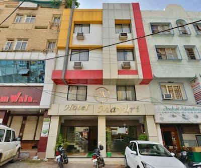 Hotel Mayuri,Bhopal