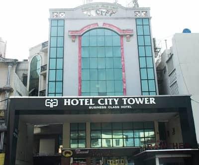 Hotel City Tower Chennai, Central Railway Station,