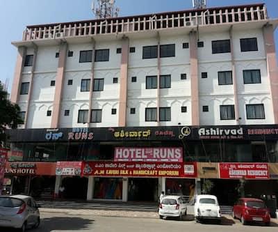 Hotel Runs,Mysore