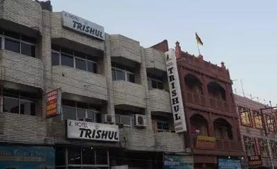 Hotel Trishul,Haridwar