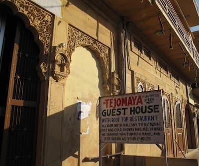 Tejomaya Guest House,Jaisalmer
