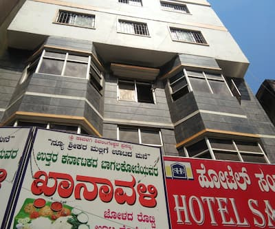 Hotel Sangam Royal,Bangalore
